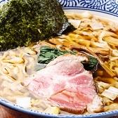 麺処 ほん田のおすすめ料理2