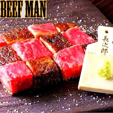 東京では入手困難な但馬牛をリーズナブルに。スポーツ選手や芸能人も多数来店の焼肉店