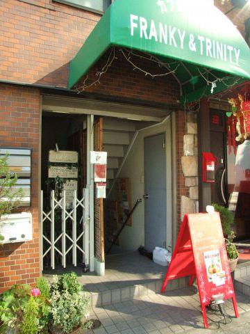 こちらが4タイプのオムライスの楽しめる店FRANKY&TRINITYです。