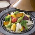 料理メニュー写真10種ゴロゴロ温野菜のタジン蒸し