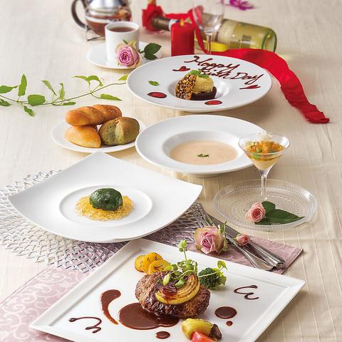 大切な記念日には思い出に残る時を…美味しいお料理と空間をお楽しみ下さい。