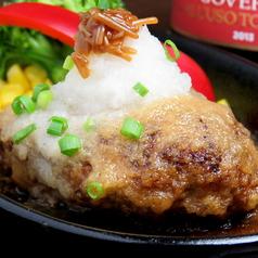 上乃裏洋食 Luna crescente ルナ クレッシェンテのおすすめ料理2