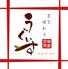 うぐいす 京都駅前店のロゴ
