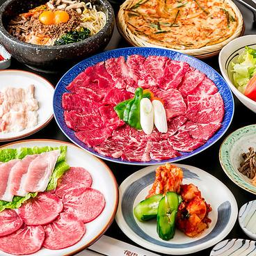 焼肉屋むさし 成田店のおすすめ料理1