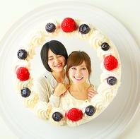 写真入りのケーキをご用意★世界にひとつだけのケーキ
