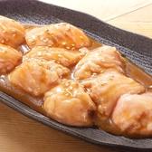 炭火焼肉・ホルモン 炎蔵 本厚木店のおすすめ料理2