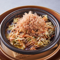 料理メニュー写真豆腐のお好み焼き