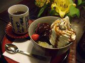 浅草 マウンテンのおすすめ料理3