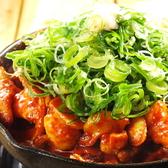 博多もつ鍋 福屋 神戸本店のおすすめ料理3