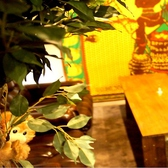 ゴールデンジラフ一番のこだわりの個室【おさるさん】