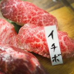 和牛肉寿司 イチボ