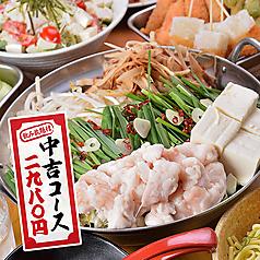 串カツ 大吉 新世界店のおすすめ料理1