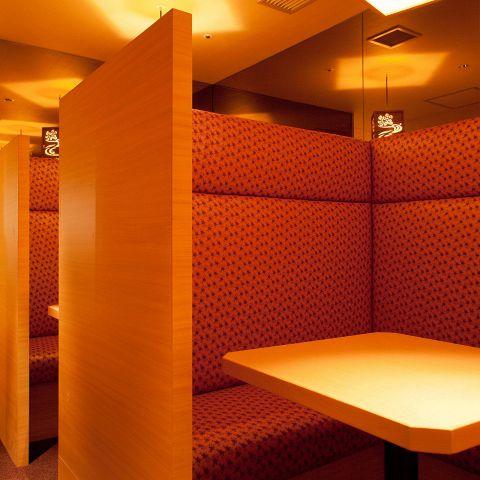 新宿のおすすめ個室デート 人気店20選 - Retty