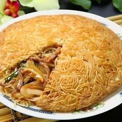 梅蘭 イオンモール四條畷店のおすすめ料理1