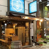 立吉餃子 渋谷本店の雰囲気2