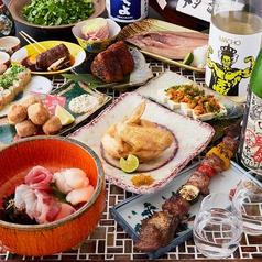 ホシガル 渋谷店のおすすめ料理1