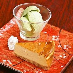 手造り濃厚チーズケーキ~緑茶ムース添え~