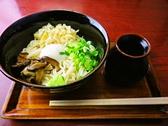 細うどん 山乃家のおすすめ料理3