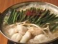 料理メニュー写真もつ鍋【塩・味噌・チゲ・醤油】