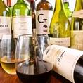 ワインの種類も豊富に取り揃え♪お誕生日などのお祝いの際には店長からシャンパンプレゼントもあり★