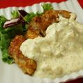 料理メニュー写真本格宮崎の味 特製チキン南蛮