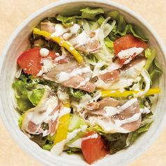 料理メニュー写真生ハムのグリーンサラダ