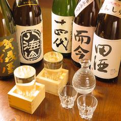 海鮮茶屋 魚吉のおすすめ料理3