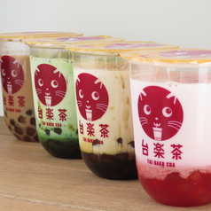 台楽茶 江ノ島店のおすすめ料理1