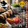 札幌ザンギ本舗 平岸店