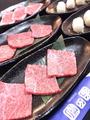 料理メニュー写真和牛炙り寿司