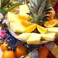 フルーツ盛り合せもできます!