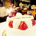 花火付Birthdayケーキでサプライズ♪演出も気軽にご相談くださいね!元気なスタッフもお祝いを盛り上げるお手伝いをします!!
