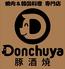 Donchuya トンチュヤのロゴ
