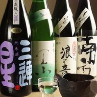 日本酒好きを虜にするラインナップ