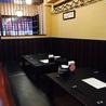 和食と中華の店 旨いもの家のおすすめポイント2