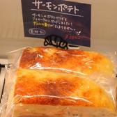 BAKEUP 万代店のおすすめ料理2