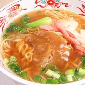 中国料理 桃李 徳島のおすすめ料理3