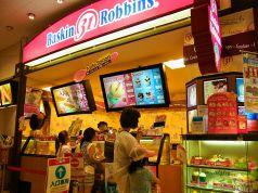 サーティワンアイスクリーム イオン山形北店の写真