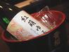 黄桜酒場のおすすめポイント2