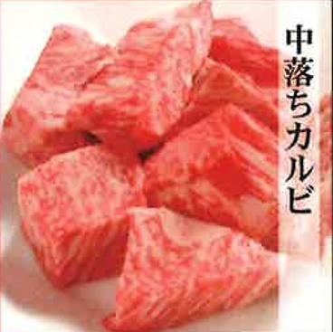 焼肉の牛太 本陣 深江店のおすすめ料理1