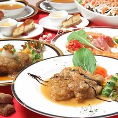 上乃裏洋食 Luna crescente ルナ クレッシェンテのおすすめ料理3
