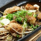 お好み焼 鉄板焼き オコノミ3Mのおすすめ料理3