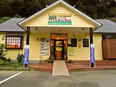 インド料理 ガンガジ 静岡の雰囲気1