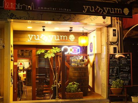 ソムリエが厳選する世界各国のワイン&クラフトビールと料理のペアリングを愉しむ!