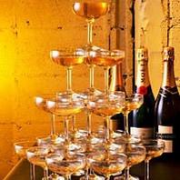 ◆アニバーサリーには◆シャンパンタワーで乾杯
