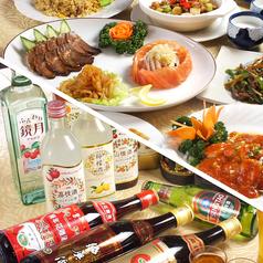 中国料理 高記 こうき 六本木店のおすすめ料理1
