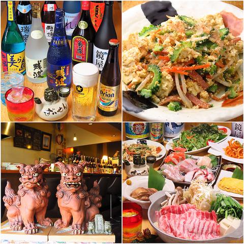 カフェスタイルなのに居酒屋というオシャレな店内で本格沖縄料理をご堪能あれ!