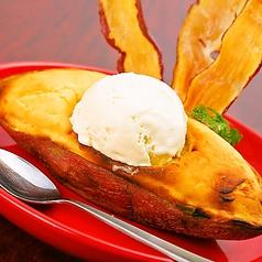 宮崎紅さつまの丸ごとスイートポテト~バニラアイスをのせて~
