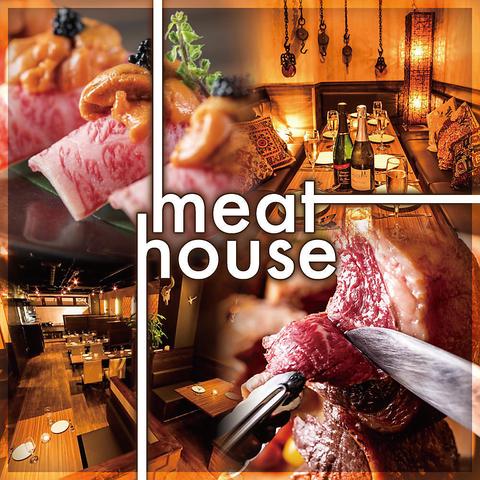 """""""ミートハウス Meat House 新宿東口店"""""""