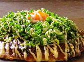 花○ お好み焼き 和歌山のおすすめ料理2